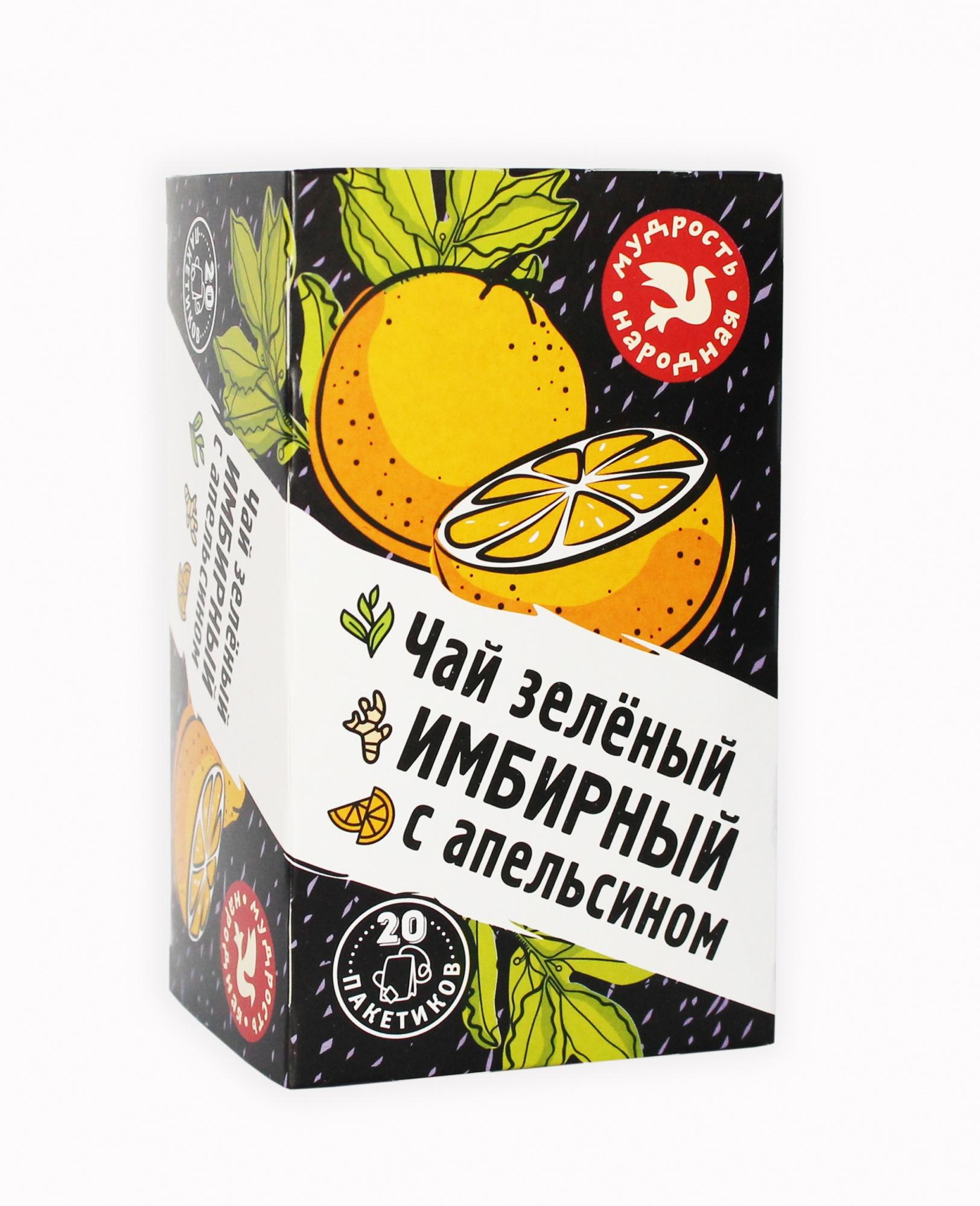 чай с апельсином в пакетиках